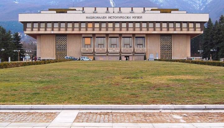 008_001_Nacionalen_Istoricehski_Muzej
