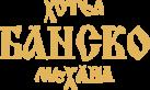 banskonet-logo